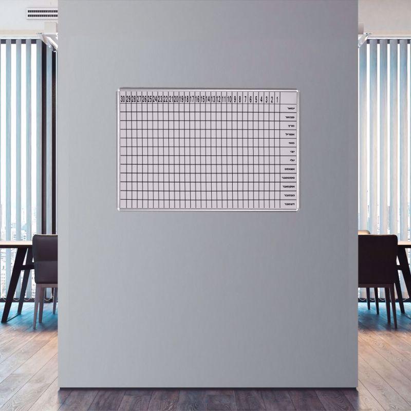 Picture of לוח תכנון