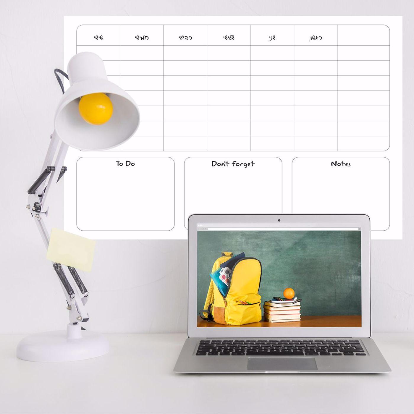 תמונה עבור הקטגוריה לוחות תלמיד