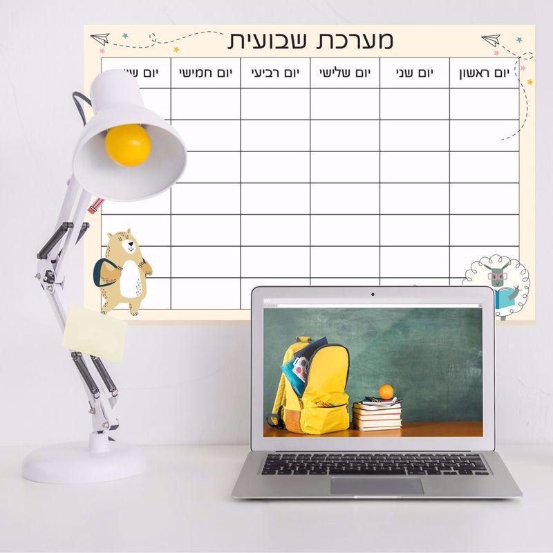 תמונה של לוח תלמיד נורדי